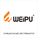 Weipu Connectors